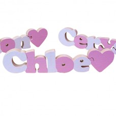Name with Jigsaw Heart