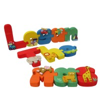 Decorated Name Jigsaw (Boy)