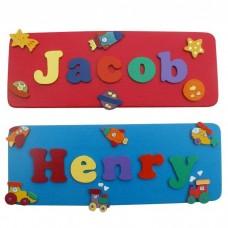 Decorative Name Plaque (Boy)